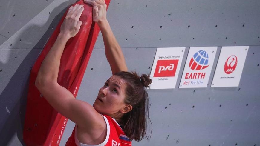 Спортдайджест: российская скалолазка стала двукратной чемпионкой Европы
