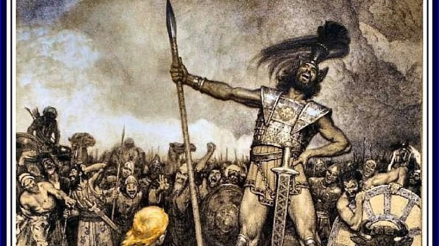 Археологи вычислили рост библейского Голиафа