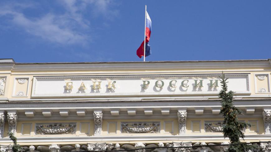 Центробанк насчитал в кубышке россиян свыше 12 трлн рублей наличных