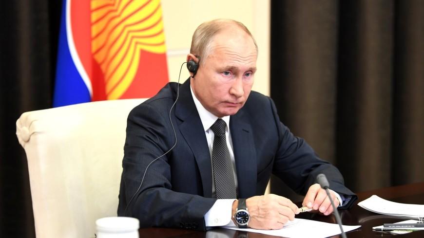 Путин: Пандемия коронавируса повлияла на снижение инвестиций в  АТР