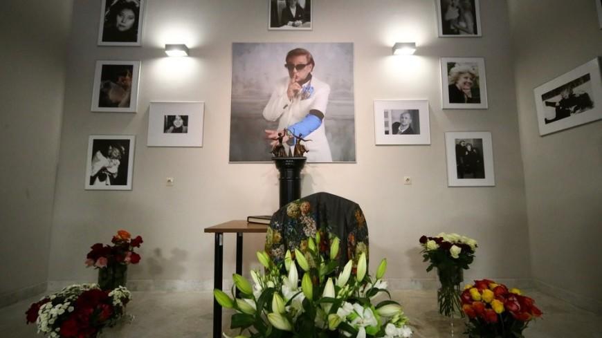 В Москве началась церемония прощания с режиссером Романом Виктюком