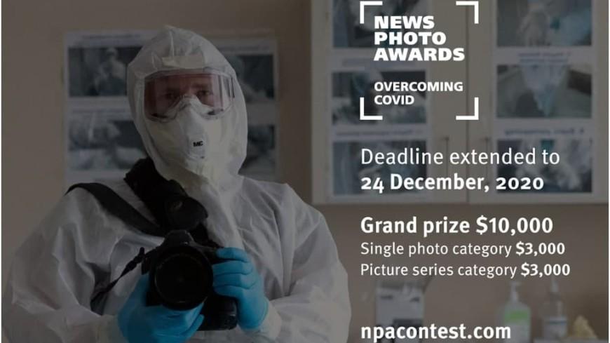 Срок подачи заявок на конкурс News Photo Awards. Overcoming COVID продлен до 24 декабря