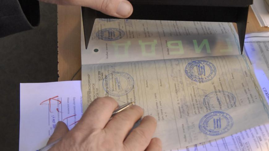 В России изменились требования к ПТС