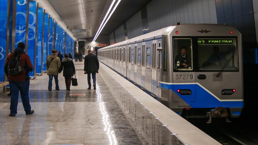 До конца 2020 года в Москве откроются еще три станции метро