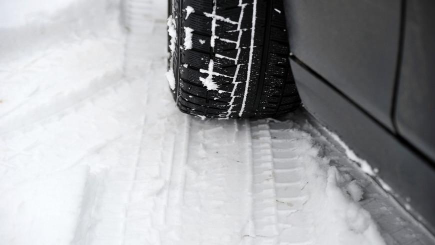В Гидрометцентре московским водителям посоветовали «переобуть» машины