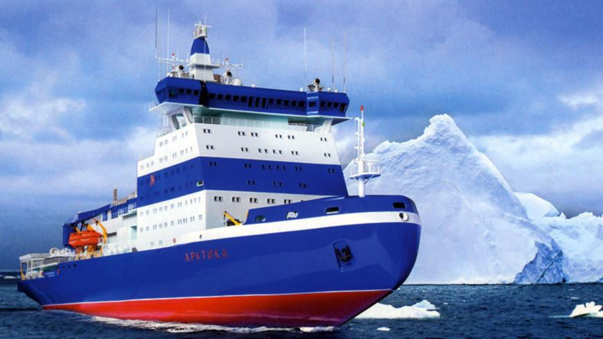 Новейший ледокол «Арктика» обеспечил свою первую проводку