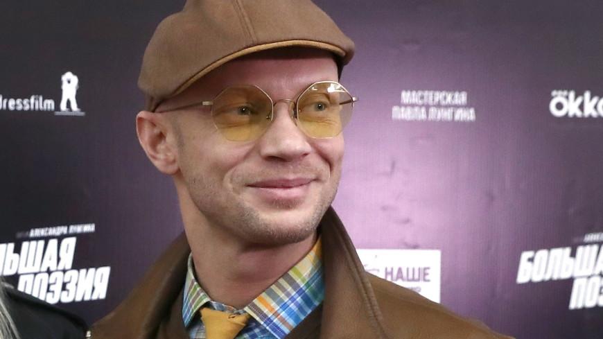 Шоумен Дмитрий Хрусталев попал в реанимацию с коронавирусом