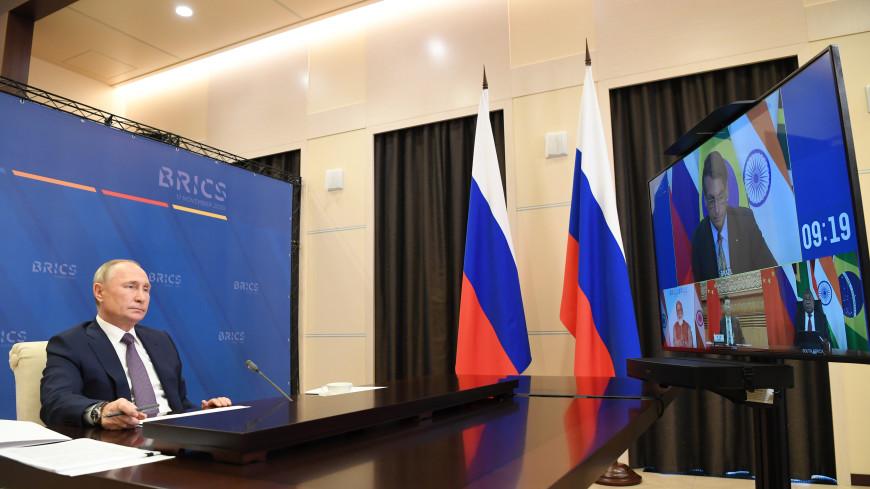 На саммите БРИКС приняли Московскую декларацию