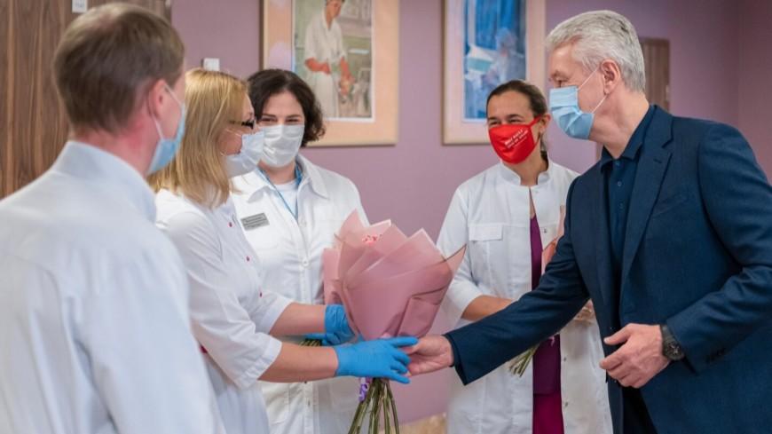 День педиатра: Собянин поздравил детских врачей с праздником