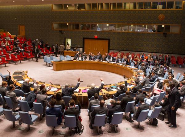 Гарант мира: 75 лет назад вступил в силу Устав ООН