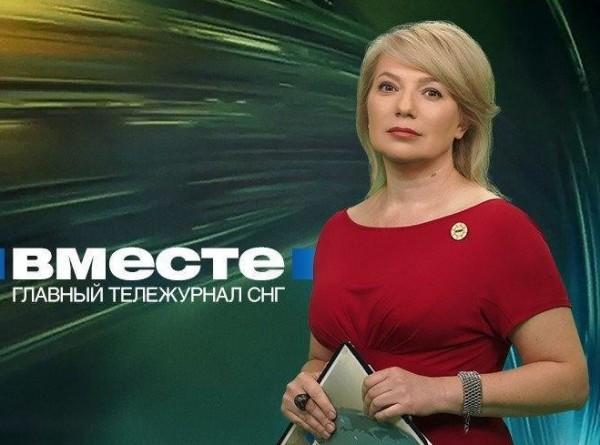 Смотрите 25 октября в итоговой программе «Вместе» на телеканале «МИР»