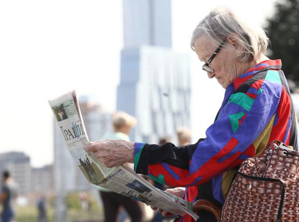 Московский фестиваль прессы пройдет онлайн