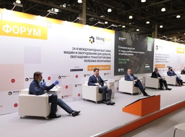 24-я международная выставка MiningWorld Russia стартовала в МВЦ «Крокус Экспо»