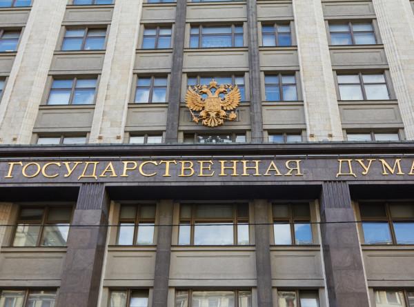 Госдума в первом чтении приняла законопроект о повышении НДФЛ до 15% для доходов свыше 5 млн рублей в год