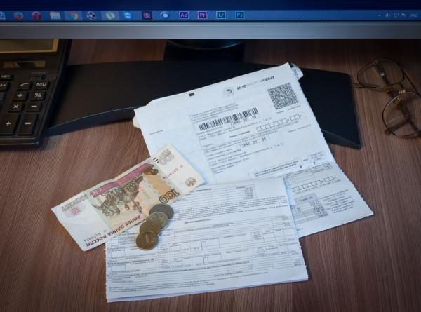 Эксперт объяснил, как пересчитать выплаты за ЖКУ