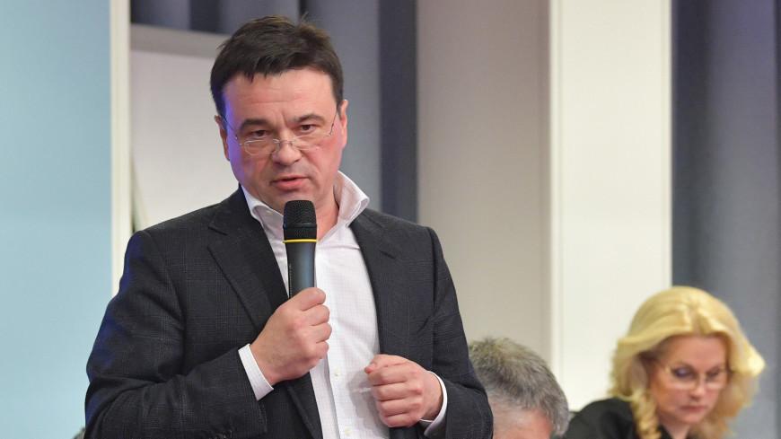 Воробьев поздравил жителей региона с Днем Московской области