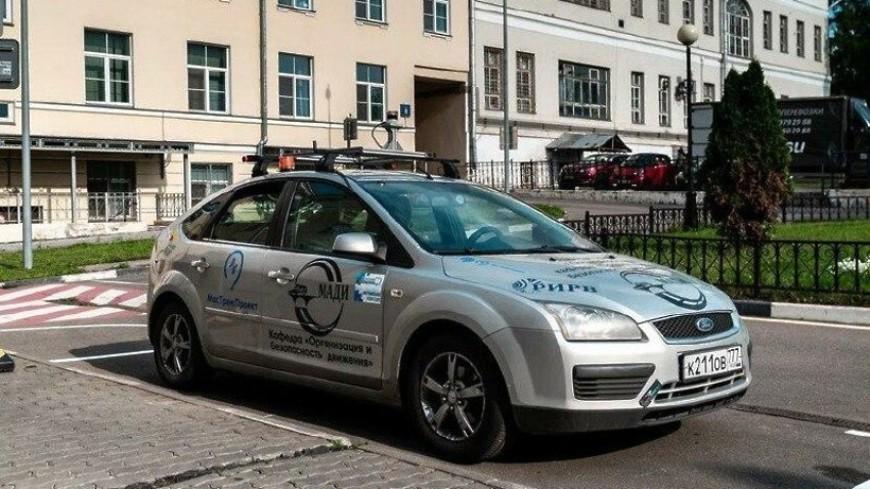 В московской больнице анализы и лекарства будет развозить беспилотный автомобиль