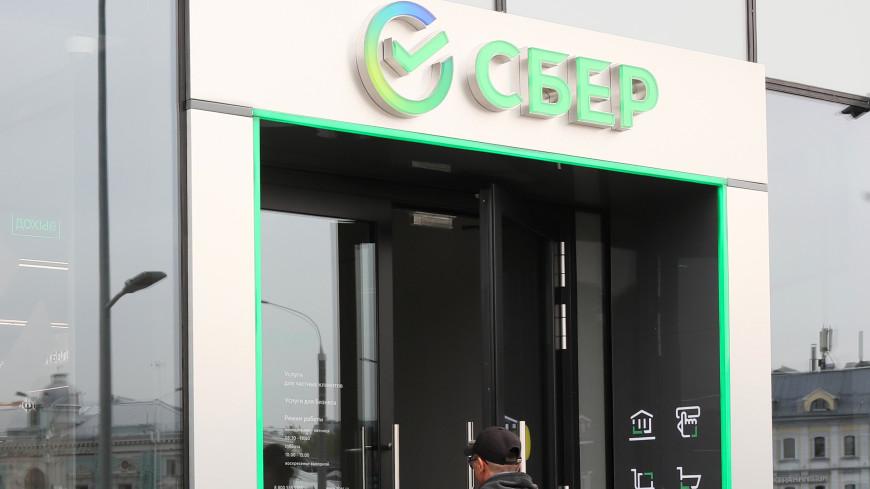 40% россиян ничего не слышали о ребрендинге Сбербанка