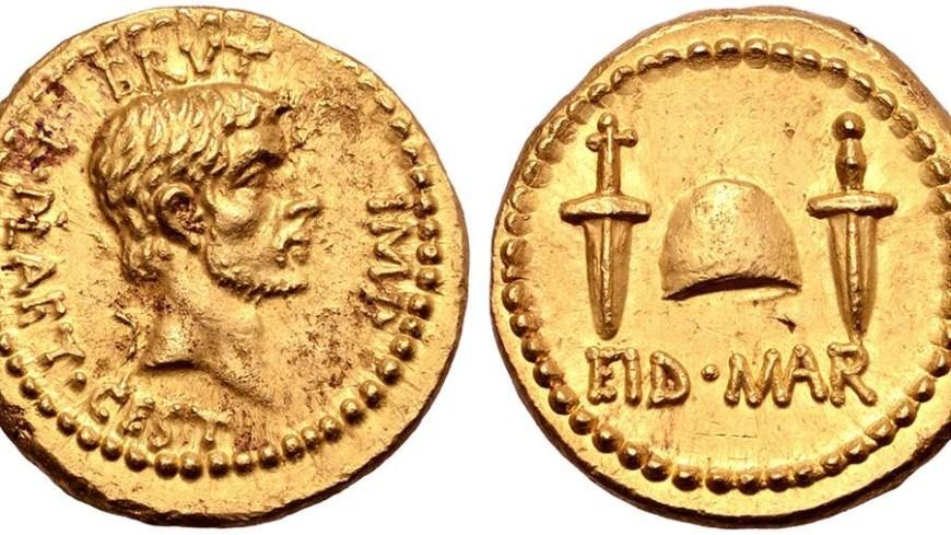 На аукционе продали монету, отчеканенную Брутом в честь убийства Цезаря
