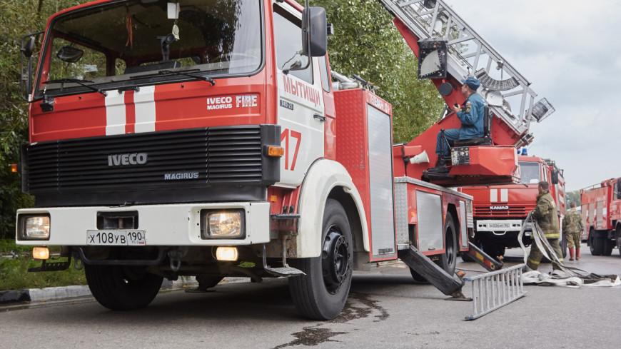 В жилом доме г. Мытищи произошел пожар,пожар, пожарный, МЧС, пожарная машина, ,пожар, пожарный, МЧС, пожарная машина,