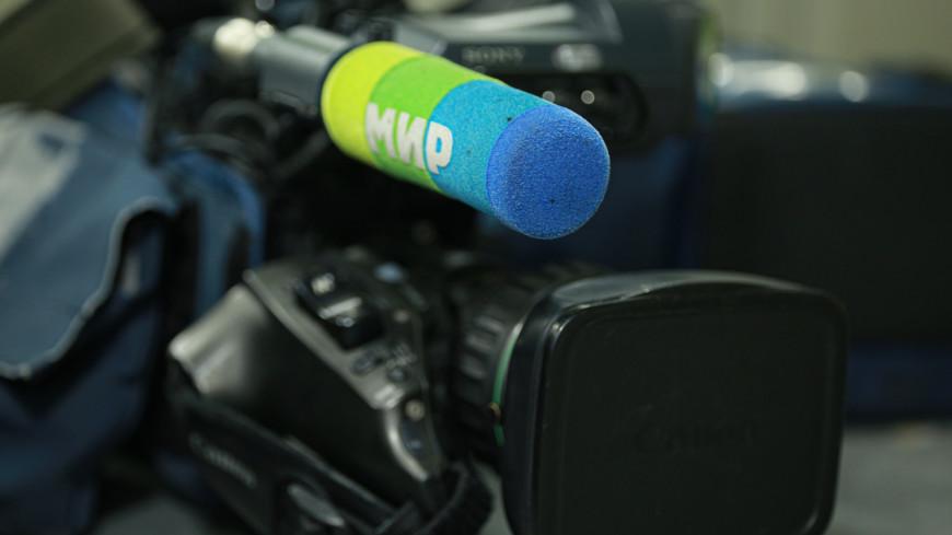 промо мир, мир, мтрк мир, телеканал мир, камера, оператор, съемка, видеосъемка, телевидение, репортаж,
