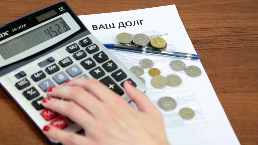 Экономист: Долги россиян перед банками за три года практически удвоились