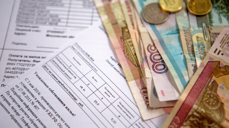 В России продлили беззаявительный порядок для получения субсидий на оплату ЖКХ