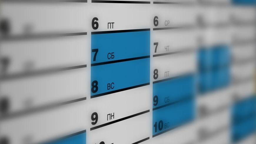 календарь, дата, числа, месяц, год, праздник, событие, расписание, неделя, день недели, ежедневник, выходные,