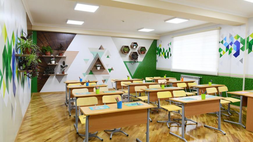 школа, образовательное учреждение, обучение, кабинет, парты, учение, учиться, класс,