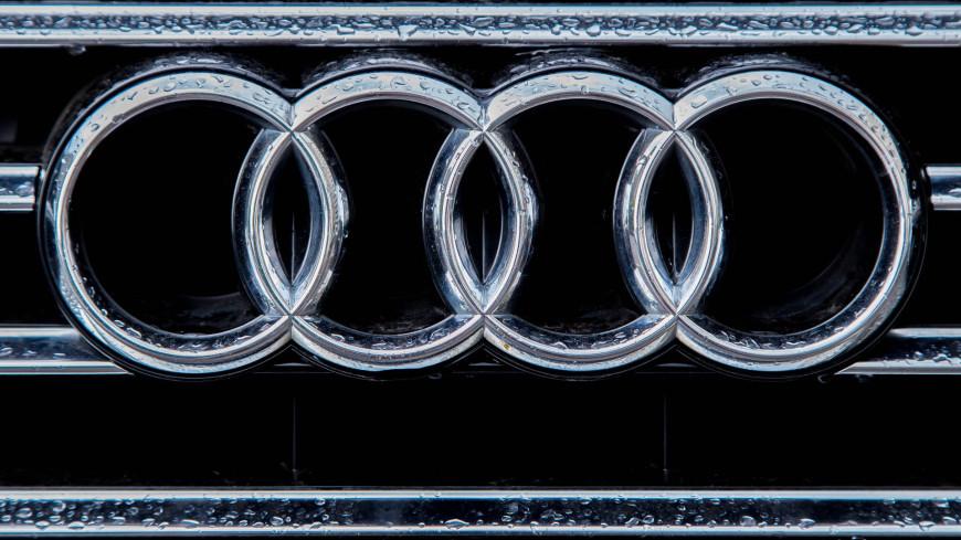 Audi разрабатывает технологию защиты школьников на дороге
