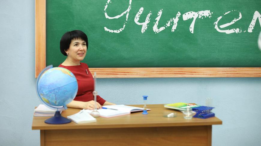 всероссийский конкурс учитель года 2019, учитель года, учитель, преподаватель, знания, школа, педагог, учение,