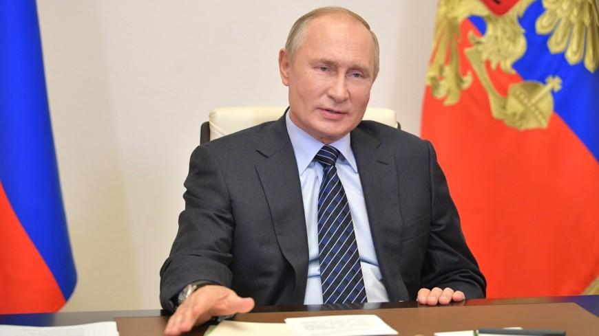 Путин: В период пандемии в центре внимания всегда должна быть защита жизни и здоровья россиян