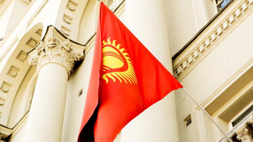 Нацбанк Кыргызстана отменил запрет на проведение международных финансовых операций
