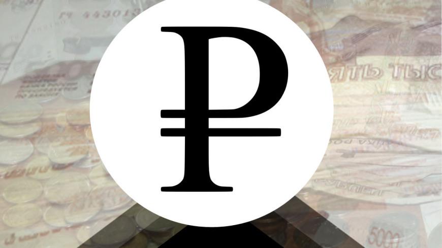 """Фото: Елена Андреева, """"«Мир 24»"""":http://mir24.tv/, рост рубля, деньги, рубль"""