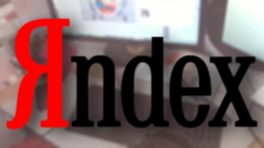 «Яндекс» отказался от покупки TCS Group