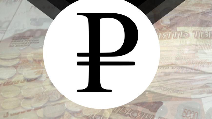 Падение – это «круто»: в Минпромторге России оценили курс рубля