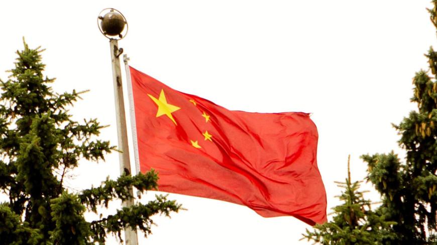 Китай потребовал от США прекратить преследования китайских ученых