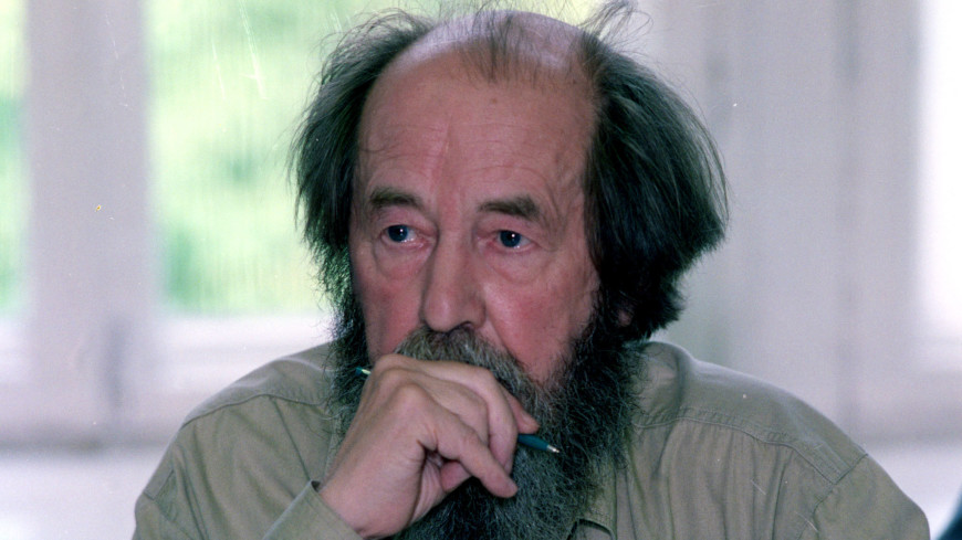 50 лет назад Солженицын получил Нобелевскую премию в области литературы: как отреагировали на награду на родине писателя