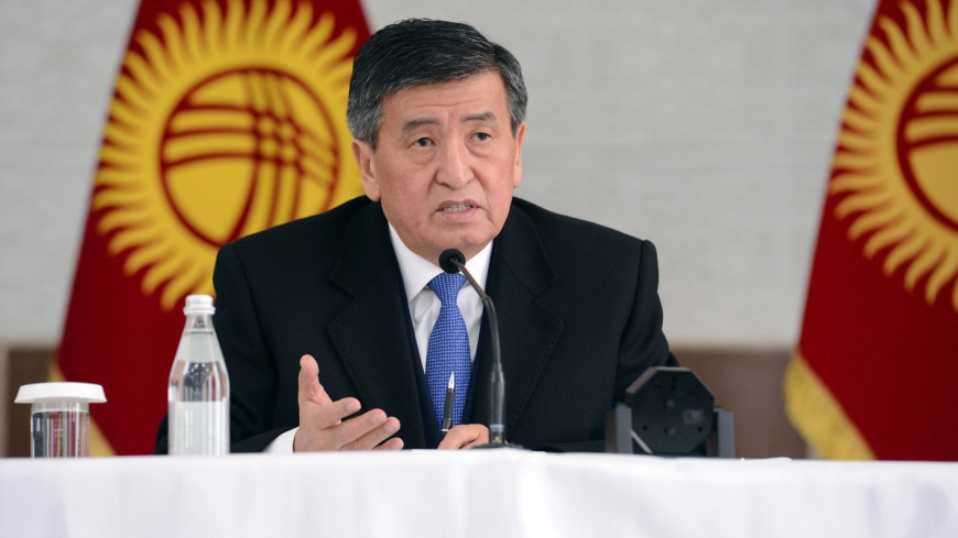 Сооронбай Шарипович Жээнбеков. Президент Кыргызии