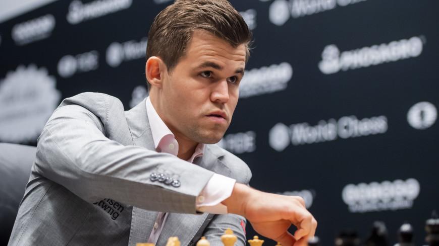 Магнус Карлсен досрочно стал победителем шахматного супертурнира в Ставангере
