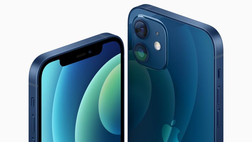 Яблоко номер двенадцать: главные особенности линейки iPhone 5G