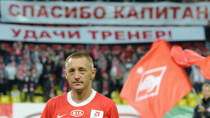 Звездный тренер: как отличился за свою карьеру футболист Андрей Тихонов