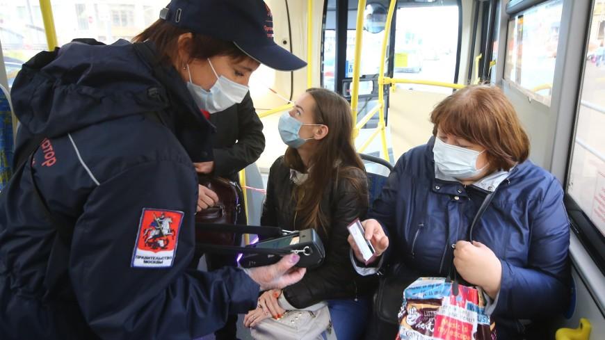 В Москве отменяется льготный проезд для пенсионеров старше 65 лет