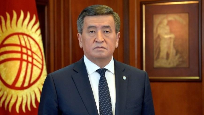 Сооронбай Жээнбеков призвал кыргызстанцев вместе выбираться из неприятностей