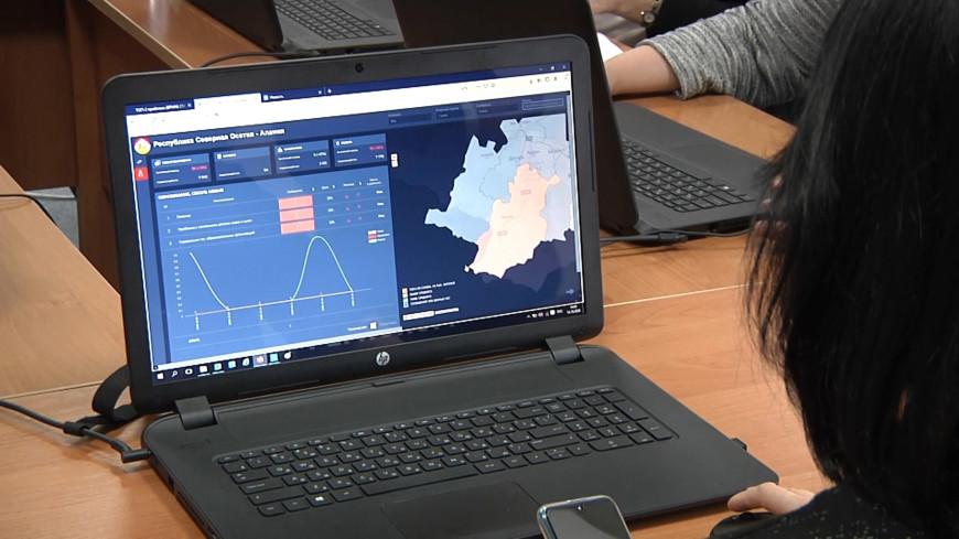 Добро пожаловаться: во Владикавказе запустили портал обратной связи с населением