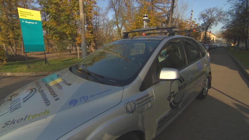 В Москве анализы в лабораторию начал доставлять беспилотный автомобиль