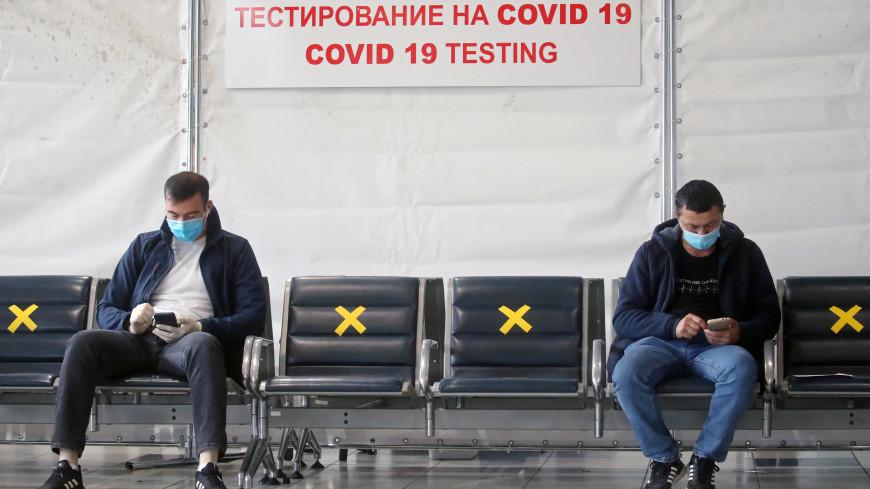 Собянин о ситуации с коронавирусом в Москве. Главное