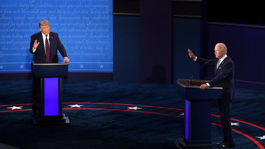 «Парень» Трамп и вальяжный Байден: исход президентской гонки решает выбор имиджа