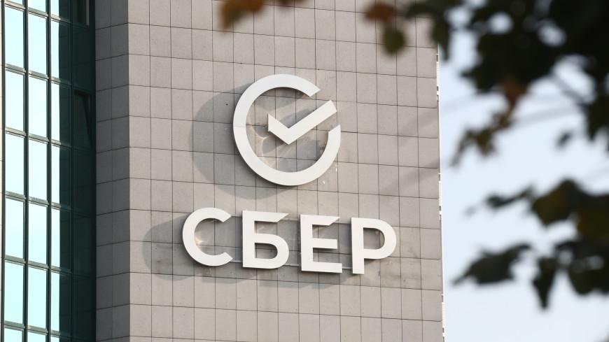 Цифровая трансформация: Сбер поможет правительству Казахстана с технологией Data-driven