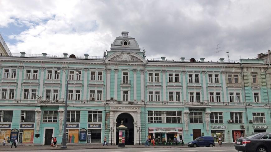 Московский театр имени Ермоловой закрывается на двухнедельный карантин